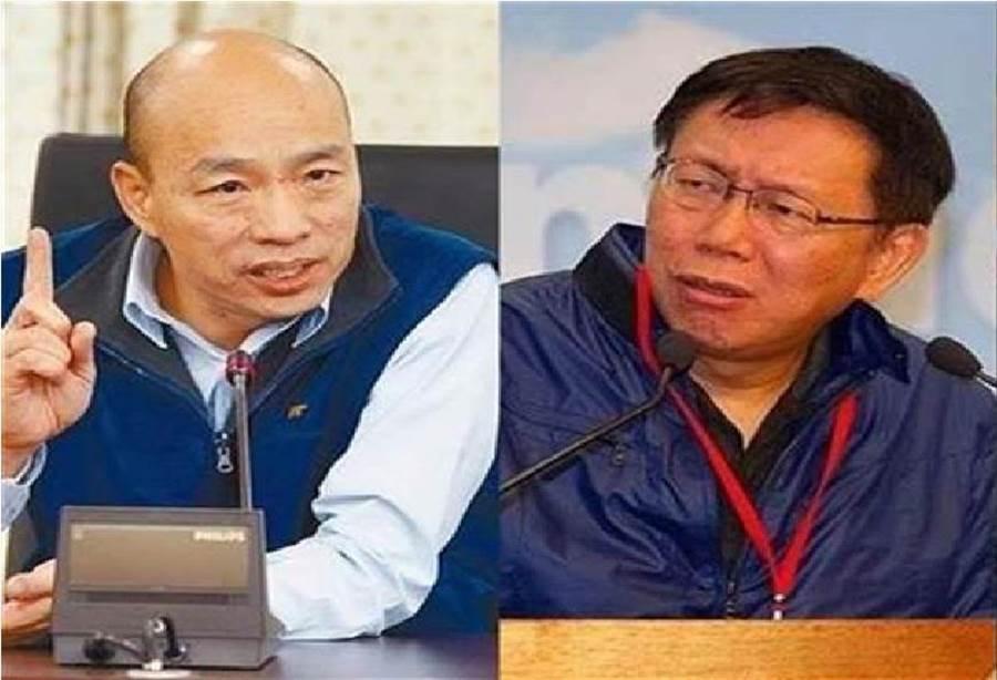 高雄市長韓國瑜(左)、台北市長柯文哲(右)。(圖/合成圖,本報資料照)