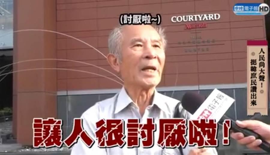 年近70旬老翁認為蔡政府令人討厭。(照片/取自《中時電子報》粉絲團)