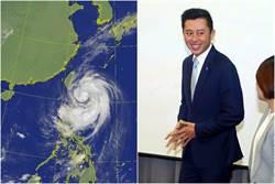 新竹縣市「颱風假不同調」林智堅臉書遭萬人狂譙