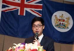 陳浩天:時代革命戰場不只在香港 也在台灣