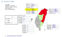 颱風假惹議 新竹市長林智堅回應了
