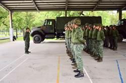 防颱視同作戰 軍方前往山區待命