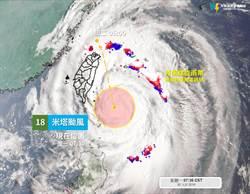 近2年北部最有感颱風 天氣風險:晚間將狂風暴雨