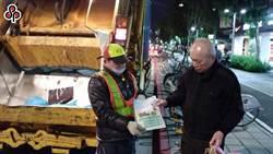 中颱米塔影響 北市30日停收垃圾