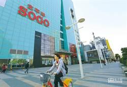 不斷更新》米塔颱風襲台!準備逛商場看營業時間  好康優惠看這裡