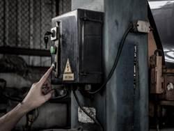 工人修熱軋機 同事按開關秒變肉餅