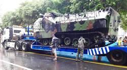 海軍完成災防整備 預應米塔颱風來襲