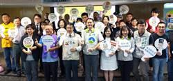 台南每月1日減廢日  自備餐具享優惠