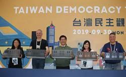 「台灣民主觀光列 車」發車儀式