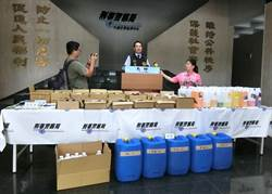 警查獲不法電子菸油集團 「茶道」品牌香精調製