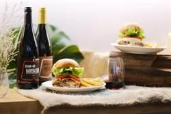 漢堡配紅白酒!台灣平價樂檸漢堡玩新潮