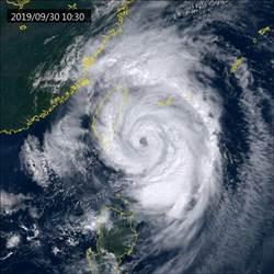 颱風眼開了!颱風論壇:米塔正努力捲!