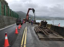 萬里野柳隧道口路基塌陷 出現寬約30公分裂痕
