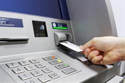 男ATM重複存領錢 原因讓網開眼界