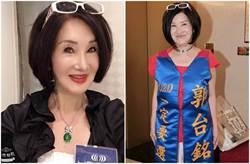 郭台銘確定揮別2020大選 恬娃被爆埋怨曾馨瑩