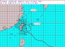 颱風最新動態 氣象局:暴風圈觸花東陸地  往北移動