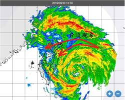 鄭明典曝分流現象:北部風雨突然明顯