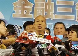 何韻詩遭潑漆  韓國瑜呼籲包容不同意見跟聲音