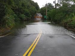 新北金山現積水 影響範圍達2000平方公尺