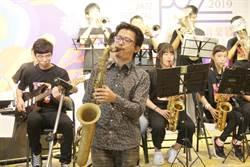 爵士音樂節引爆中台灣熱情 10天50多場爵士樂震撼登場