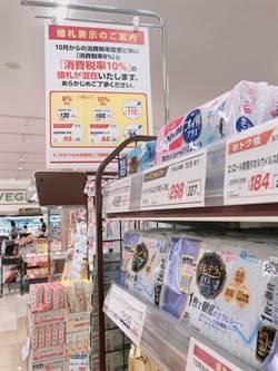 日人趕在消費稅增稅前搶購奢侈品