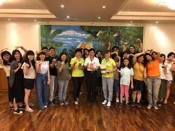中山攜手渡假村 推動環境生態教育及支持在地農業