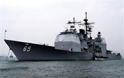 美軍神盾巡洋艦簽定升級改造合約