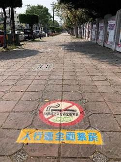 全面禁菸!中市136所學校10/1起落實無菸校園