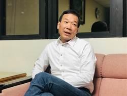 鍾小平投靠「郭家軍」遭打臉  黃暐瀚預言結局