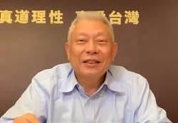 【旺董 - 蔡衍明 Q&A 9】 網友希望提醒韓國瑜一些問題