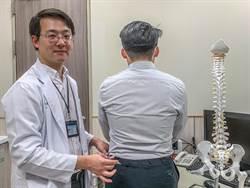 中醫大新竹醫院微創水冷式射頻神經阻斷手術治療擺脫疼痛