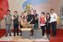 三義木雕藝術節活動 雙十連假盛大展開
