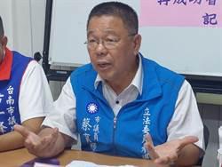 台南市立委第一選區 藍綠有自信第三勢力竄出頭