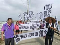 朴子竹村里居民拉布條抗議反興建養雞場