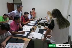 龍華軒書法班 交換學生親體驗