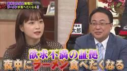 日本節目神解吃宵夜原因 竟然跟心魔有關!