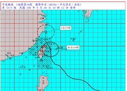 颱風米塔來襲 馬祖是否停班、停課晚間10時宣布