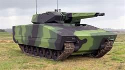 雷神萊茵金屬研發新式步兵戰車