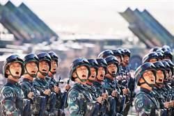 《大閱兵》習將宣告國防軍隊深化改革初步完成