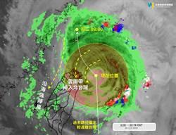 米塔「不登陸」加速向北!深夜風雨狂襲基隆、大台北