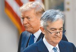 川普推特施壓 加重市場預期Fed降息