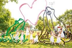 泡泡樹蛙移大林 藝術活化地方