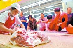 調節豬價 陸投放3萬噸儲備豬肉