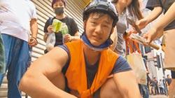 港警民衝突 中視記者被噴胡椒水