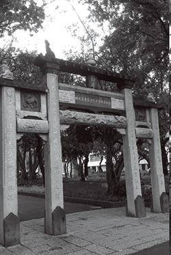 兩岸史話-以民優先 反成政治「孤鳥」