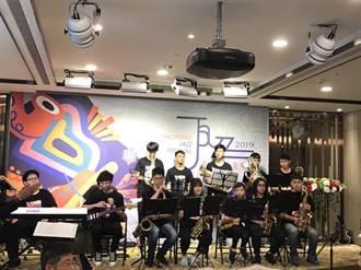 台中爵士音樂節10/11登場 10天可望吸引140萬人潮