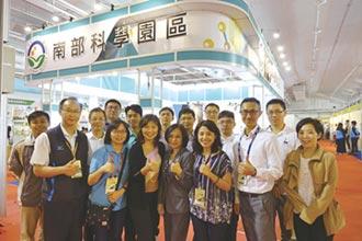 臺南國際生技綠能展 南科管理局攜手六廠商 大秀成果