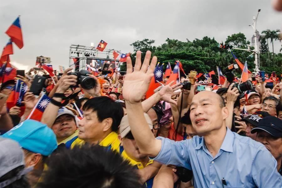 國民黨總統參選人韓國瑜。(中時資料照)