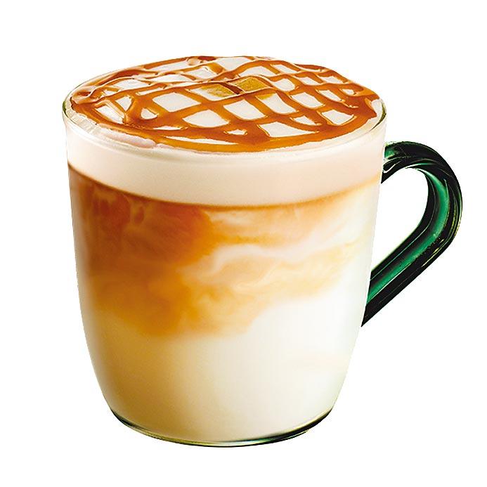 星巴克今、明兩天同品項飲料買1送1,圖為新品燕麥焦糖瑪奇朵,160元起。(星巴克提供)