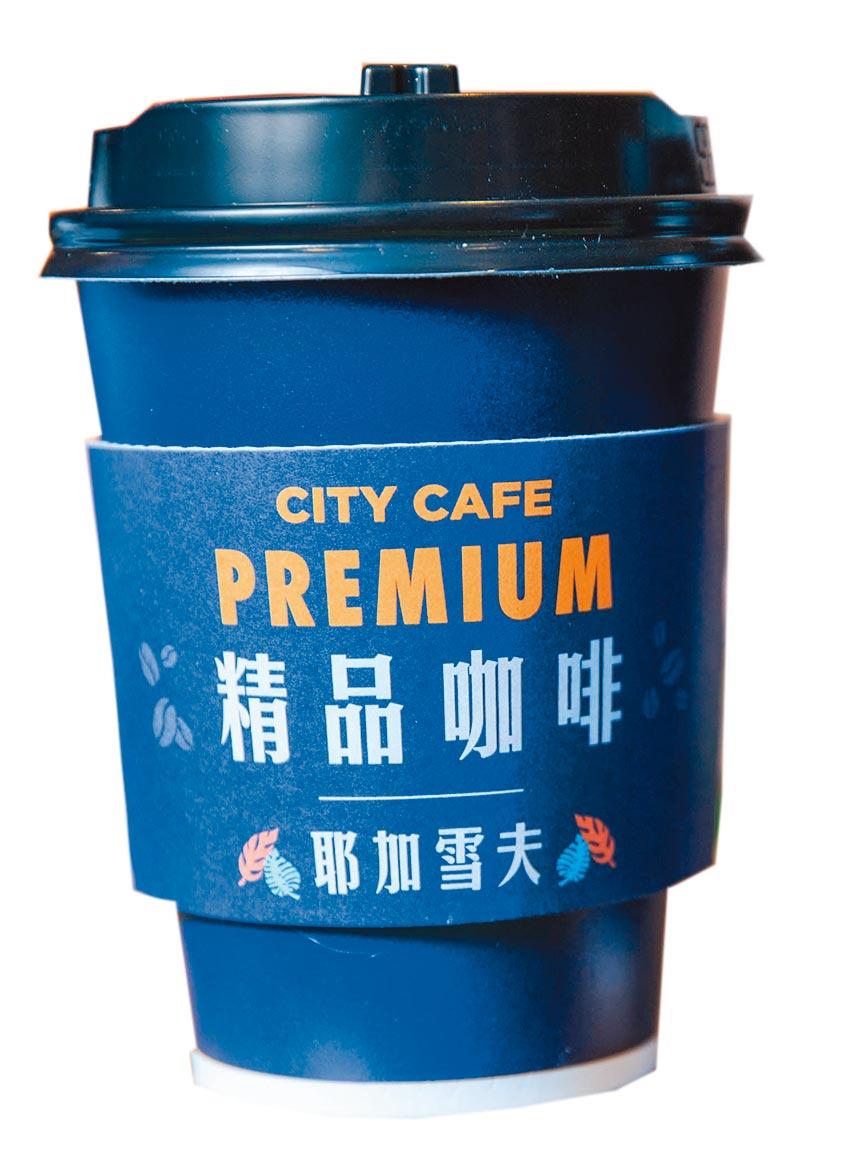 7-11今日精品咖啡品牌「CITY CAFE PREMIUM」買1送1,原價80元。(7-11提供)